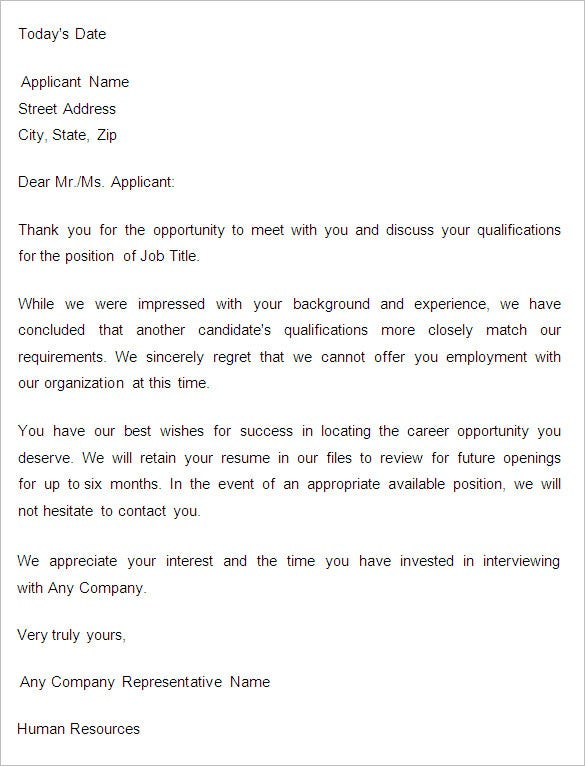 how to reject a job application by an applicaiton
