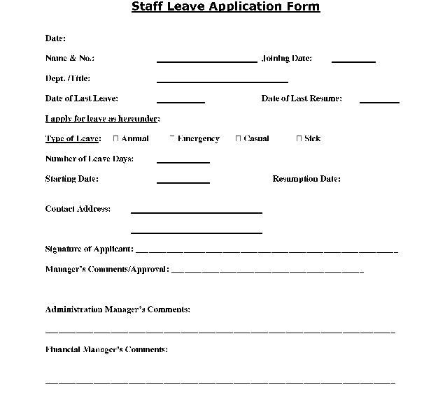 how to create an automated application for leave form