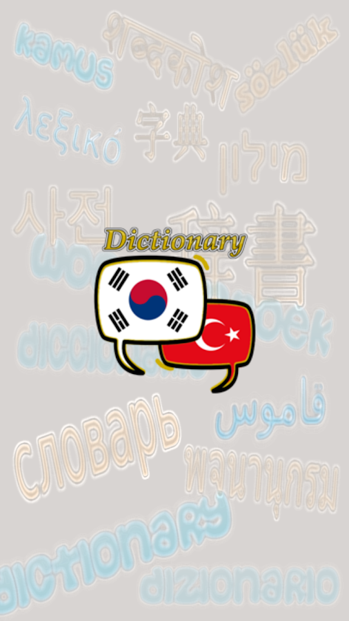 korean dictionary apps in android