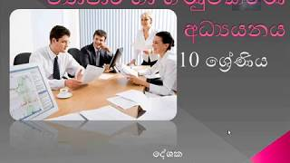 introduction to accounting 101 pdf grade 11