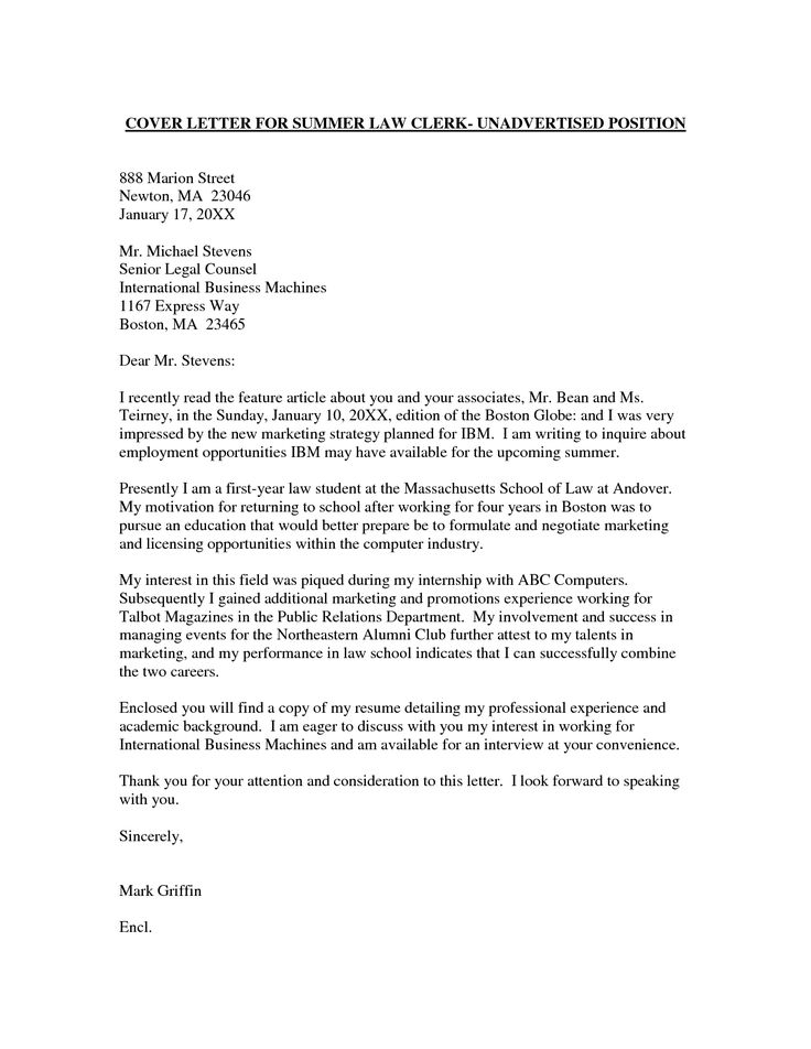 job application letter sample to a kutur