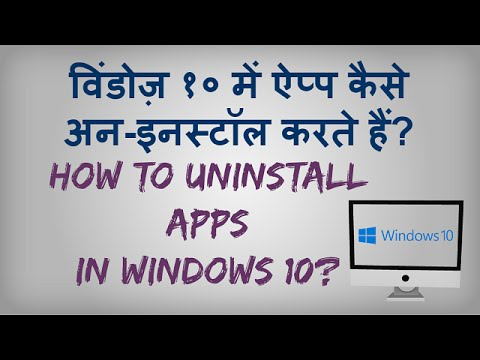 how to remove windows 7 closing application
