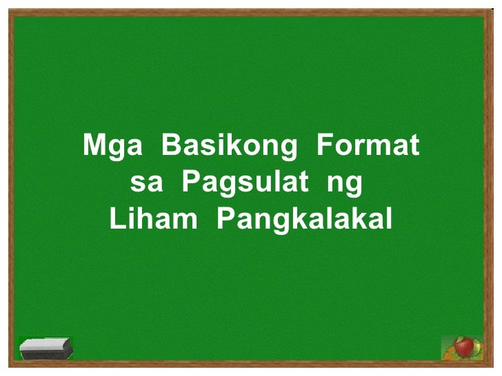 pagsulat ng application letter powerpoint